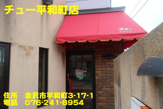 https://cdn-ak.f.st-hatena.com/images/fotolife/d/dreammiminabe53/20010103/20010103060730.jpg
