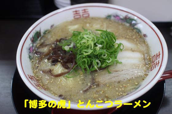 https://cdn-ak.f.st-hatena.com/images/fotolife/d/dreammiminabe53/20010103/20010103060940.jpg