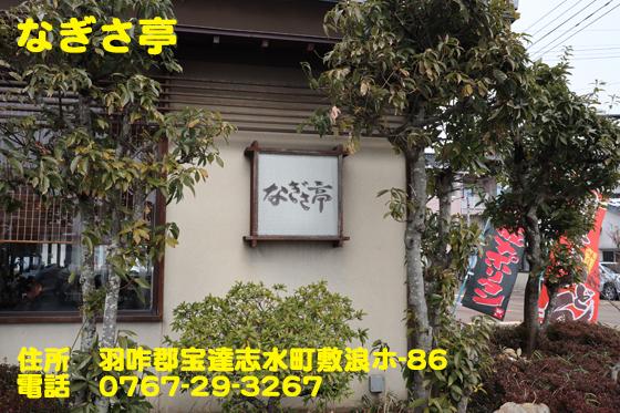 https://cdn-ak.f.st-hatena.com/images/fotolife/d/dreammiminabe53/20010103/20010103061020.jpg