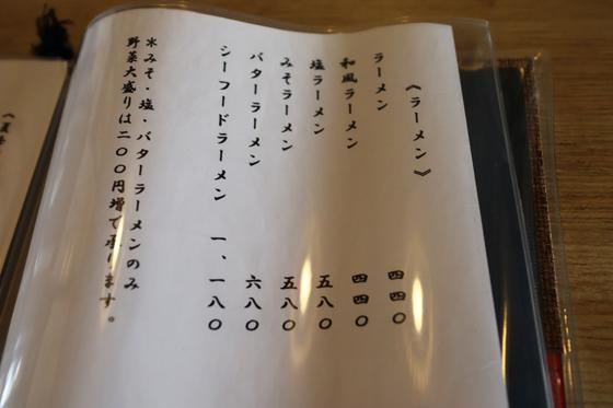 https://cdn-ak.f.st-hatena.com/images/fotolife/d/dreammiminabe53/20010103/20010103061030.jpg