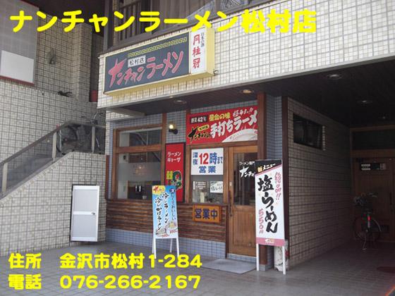 https://cdn-ak.f.st-hatena.com/images/fotolife/d/dreammiminabe53/20010103/20010103061140.jpg