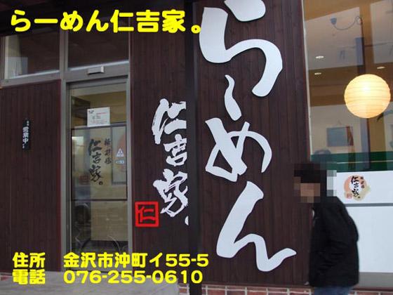 https://cdn-ak.f.st-hatena.com/images/fotolife/d/dreammiminabe53/20010103/20010103061350.jpg