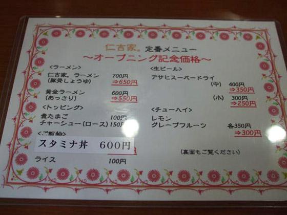 https://cdn-ak.f.st-hatena.com/images/fotolife/d/dreammiminabe53/20010103/20010103061400.jpg
