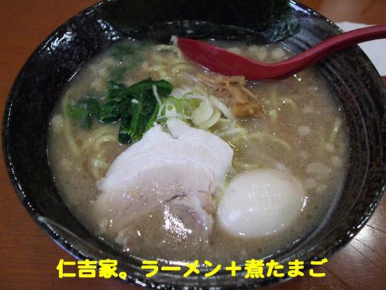 https://cdn-ak.f.st-hatena.com/images/fotolife/d/dreammiminabe53/20010103/20010103061410.jpg