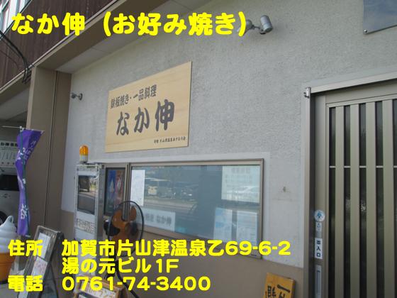 https://cdn-ak.f.st-hatena.com/images/fotolife/d/dreammiminabe53/20010103/20010103061500.jpg