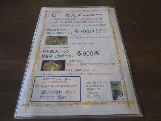 https://cdn-ak.f.st-hatena.com/images/fotolife/d/dreammiminabe53/20010103/20010103061510.jpg