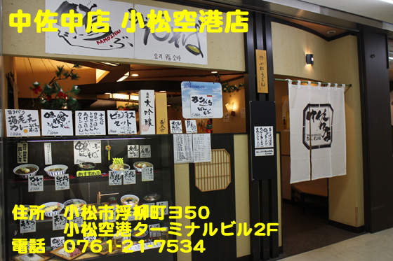 https://cdn-ak.f.st-hatena.com/images/fotolife/d/dreammiminabe53/20010103/20010103061820.jpg