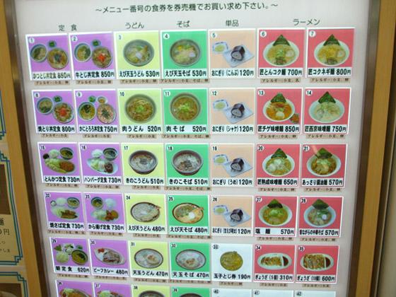https://cdn-ak.f.st-hatena.com/images/fotolife/d/dreammiminabe53/20010103/20010103061940.jpg