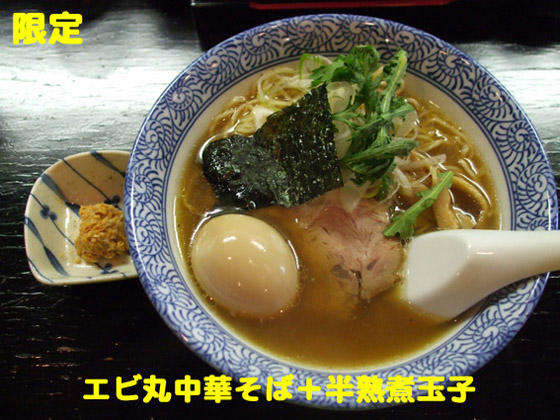 https://cdn-ak.f.st-hatena.com/images/fotolife/d/dreammiminabe53/20010103/20010103062220.jpg