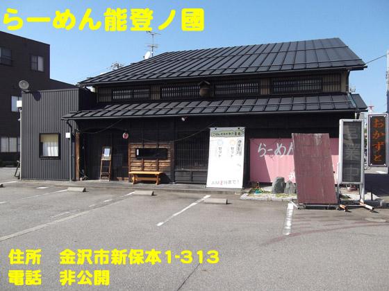 https://cdn-ak.f.st-hatena.com/images/fotolife/d/dreammiminabe53/20010103/20010103062250.jpg