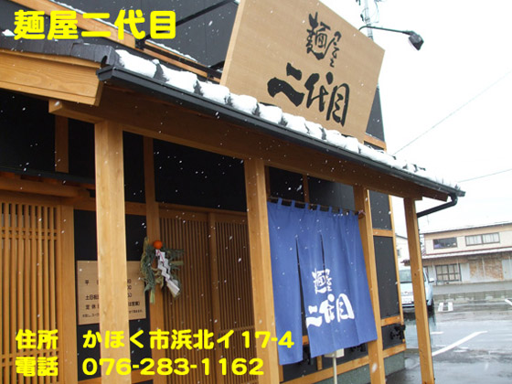 https://cdn-ak.f.st-hatena.com/images/fotolife/d/dreammiminabe53/20010103/20010103062440.jpg