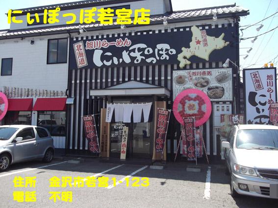 https://cdn-ak.f.st-hatena.com/images/fotolife/d/dreammiminabe53/20010103/20010103062550.jpg