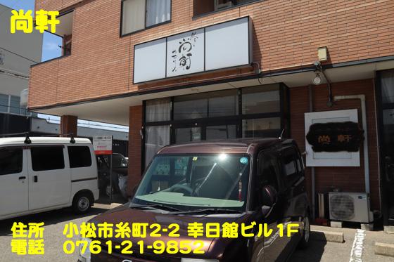 https://cdn-ak.f.st-hatena.com/images/fotolife/d/dreammiminabe53/20010103/20010103062630.jpg