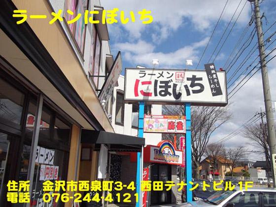 https://cdn-ak.f.st-hatena.com/images/fotolife/d/dreammiminabe53/20010103/20010103062750.jpg