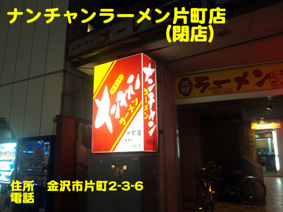 https://cdn-ak.f.st-hatena.com/images/fotolife/d/dreammiminabe53/20010103/20010103062910.jpg