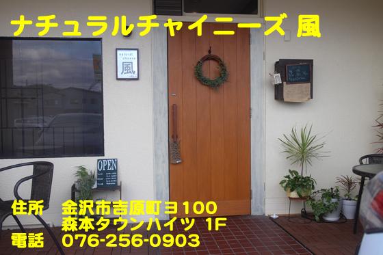 https://cdn-ak.f.st-hatena.com/images/fotolife/d/dreammiminabe53/20010103/20010103062940.jpg