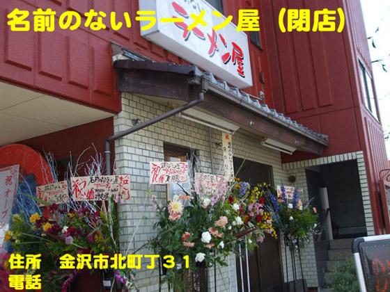 https://cdn-ak.f.st-hatena.com/images/fotolife/d/dreammiminabe53/20010103/20010103063020.jpg