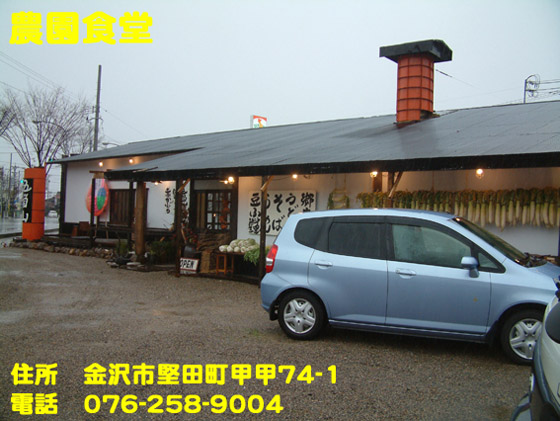 https://cdn-ak.f.st-hatena.com/images/fotolife/d/dreammiminabe53/20010103/20010103063050.jpg
