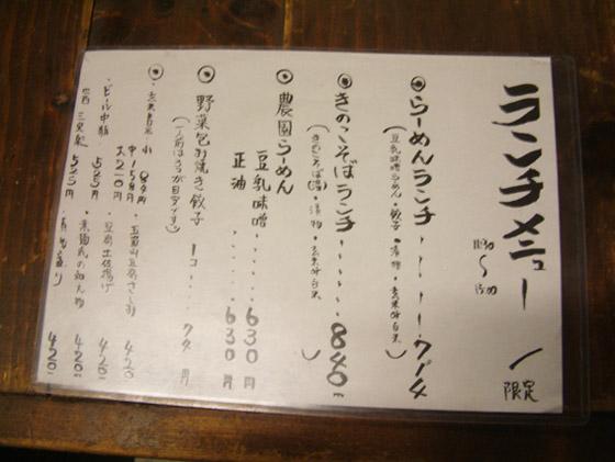 https://cdn-ak.f.st-hatena.com/images/fotolife/d/dreammiminabe53/20010103/20010103063100.jpg