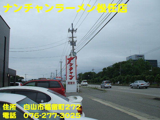 https://cdn-ak.f.st-hatena.com/images/fotolife/d/dreammiminabe53/20010103/20010103063200.jpg