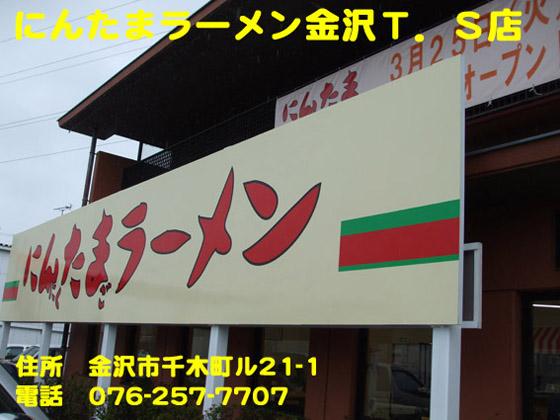 https://cdn-ak.f.st-hatena.com/images/fotolife/d/dreammiminabe53/20010103/20010103063230.jpg