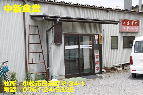https://cdn-ak.f.st-hatena.com/images/fotolife/d/dreammiminabe53/20010103/20010103063310.jpg