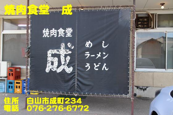 https://cdn-ak.f.st-hatena.com/images/fotolife/d/dreammiminabe53/20010103/20010103063450.jpg