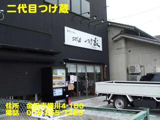 https://cdn-ak.f.st-hatena.com/images/fotolife/d/dreammiminabe53/20010103/20010103063520.jpg