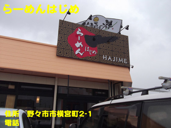 https://cdn-ak.f.st-hatena.com/images/fotolife/d/dreammiminabe53/20010103/20010103063740.jpg