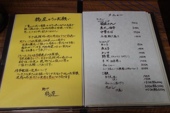 https://cdn-ak.f.st-hatena.com/images/fotolife/d/dreammiminabe53/20010103/20010103064010.jpg