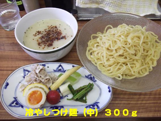 https://cdn-ak.f.st-hatena.com/images/fotolife/d/dreammiminabe53/20010103/20010103064300.jpg