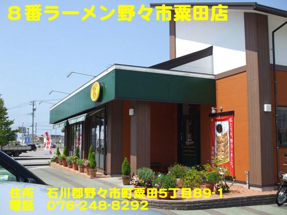 https://cdn-ak.f.st-hatena.com/images/fotolife/d/dreammiminabe53/20010103/20010103064310.jpg