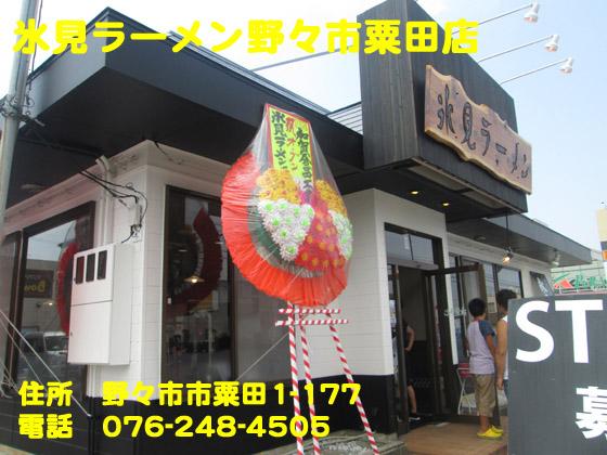 https://cdn-ak.f.st-hatena.com/images/fotolife/d/dreammiminabe53/20010103/20010103064420.jpg