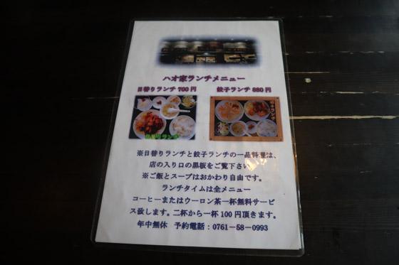 https://cdn-ak.f.st-hatena.com/images/fotolife/d/dreammiminabe53/20010103/20010103064640.jpg