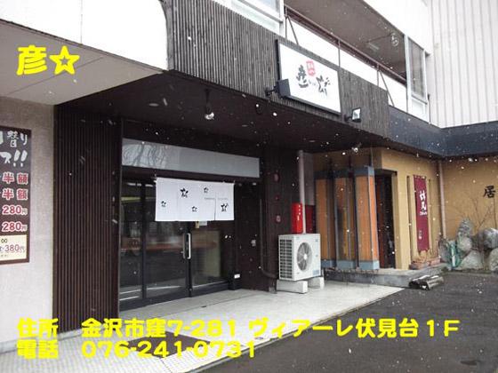 https://cdn-ak.f.st-hatena.com/images/fotolife/d/dreammiminabe53/20010103/20010103065110.jpg
