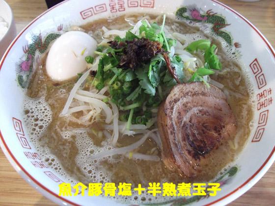 https://cdn-ak.f.st-hatena.com/images/fotolife/d/dreammiminabe53/20010103/20010103065210.jpg