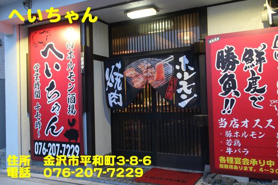 https://cdn-ak.f.st-hatena.com/images/fotolife/d/dreammiminabe53/20010103/20010103065410.jpg