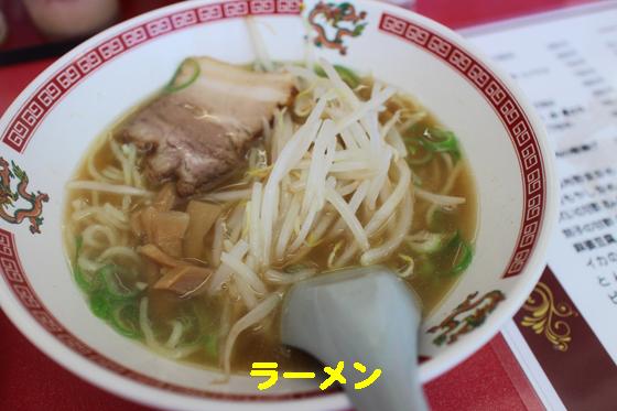https://cdn-ak.f.st-hatena.com/images/fotolife/d/dreammiminabe53/20010103/20010103065600.jpg