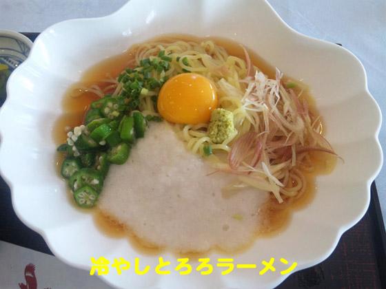 https://cdn-ak.f.st-hatena.com/images/fotolife/d/dreammiminabe53/20010103/20010103065840.jpg