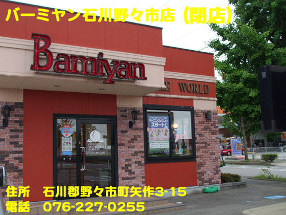 https://cdn-ak.f.st-hatena.com/images/fotolife/d/dreammiminabe53/20010103/20010103070020.jpg