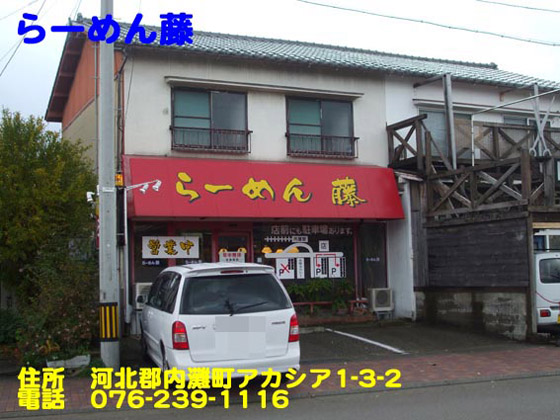 https://cdn-ak.f.st-hatena.com/images/fotolife/d/dreammiminabe53/20010103/20010103070210.jpg