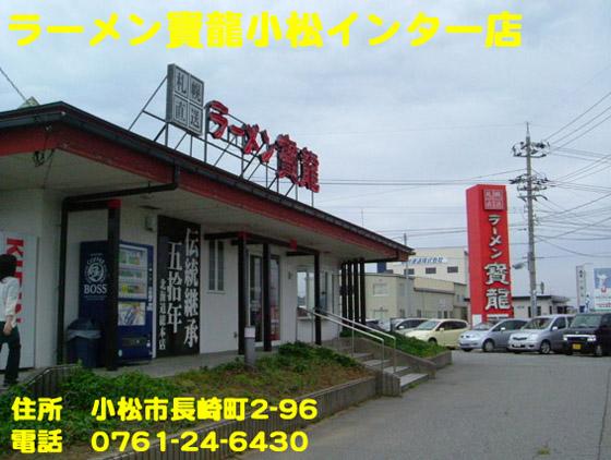 https://cdn-ak.f.st-hatena.com/images/fotolife/d/dreammiminabe53/20010103/20010103070410.jpg