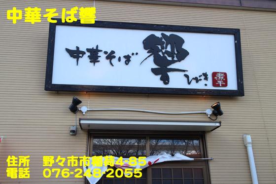 https://cdn-ak.f.st-hatena.com/images/fotolife/d/dreammiminabe53/20010103/20010103070450.jpg
