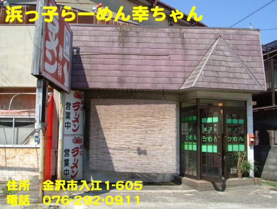 https://cdn-ak.f.st-hatena.com/images/fotolife/d/dreammiminabe53/20010103/20010103070810.jpg