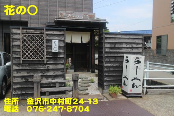 https://cdn-ak.f.st-hatena.com/images/fotolife/d/dreammiminabe53/20010103/20010103070850.jpg