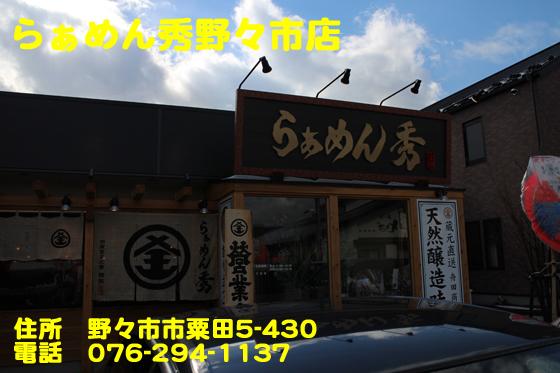 https://cdn-ak.f.st-hatena.com/images/fotolife/d/dreammiminabe53/20010103/20010103070900.jpg