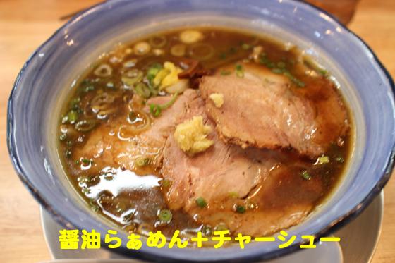 https://cdn-ak.f.st-hatena.com/images/fotolife/d/dreammiminabe53/20010103/20010103070950.jpg