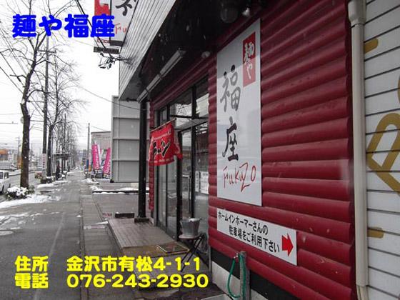 https://cdn-ak.f.st-hatena.com/images/fotolife/d/dreammiminabe53/20010103/20010103071040.jpg
