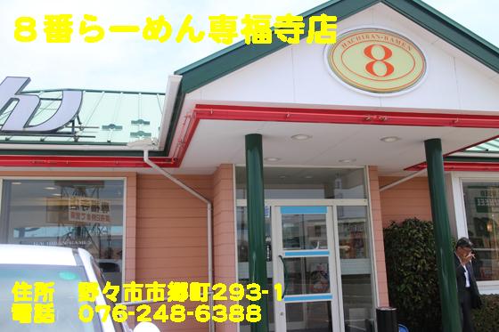 https://cdn-ak.f.st-hatena.com/images/fotolife/d/dreammiminabe53/20010103/20010103072540.jpg