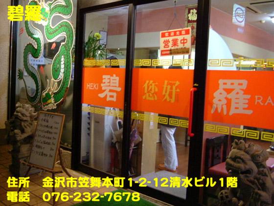 https://cdn-ak.f.st-hatena.com/images/fotolife/d/dreammiminabe53/20010103/20010103072620.jpg
